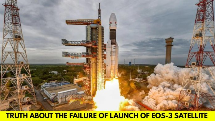 truth about the failure of EOS3 satellite