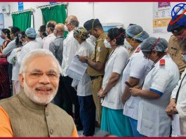 record breaking vaccination pm birthday